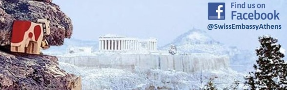 Happy Lilly in front of a snow covered Acropolis.