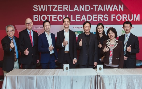 "Speakers and panelists of the ""2018 Switzerland-Taiwan Biotech Leaders Forum"""
