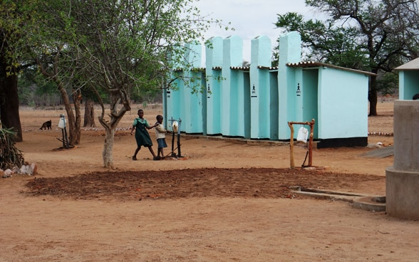 19.11.2015, Chiredzi District, Zimbabwe. Toilet facilities at the Ruware primary school.