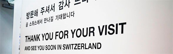 Photo of an exhibition wall with inscriptions at the Swiss pavilion in Korea in 2012