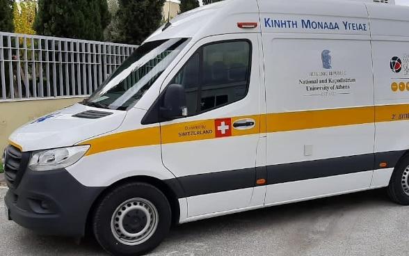 Modello del furgone inviato dalla Svizzera che sarà utilizzato per il trasporto di pazienti COVID.
