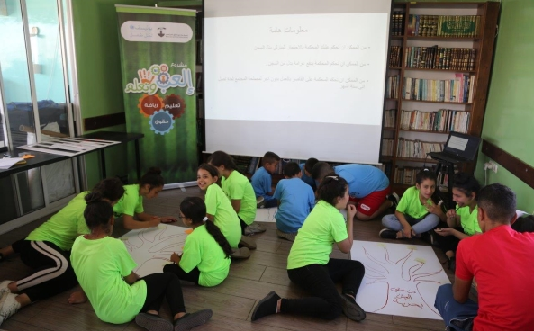 Safeguarding children's rights in East Jerusalem, occupied Palestinian territory