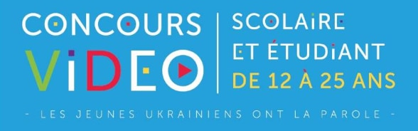 brochure concours video